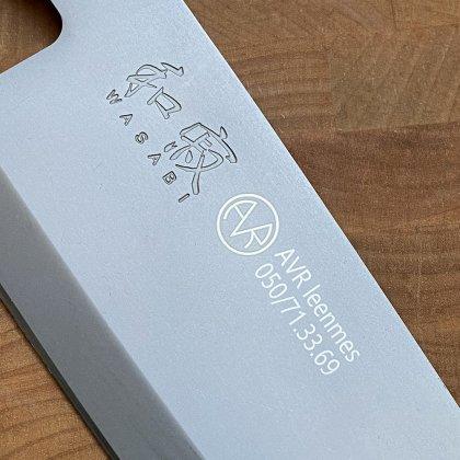 Prêts de couteaux