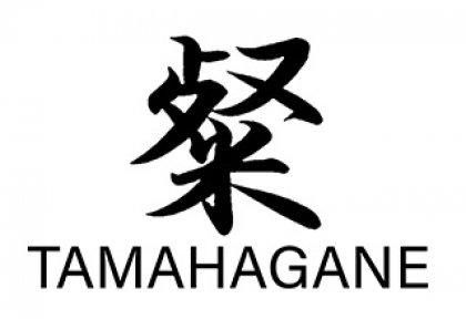 Tamahagane San Tsubame